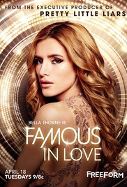 Famous in Love (artwork)